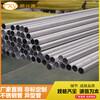 四川成都不锈钢管材质分析_201不锈钢管_304不锈钢管可提供材质报告书