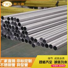 天津河東不銹鋼管計算方式_2018不銹鋼管最新報價_不銹鋼管重量