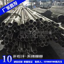 2018不銹鋼管最新報價_不銹鋼管價格表_不銹鋼焊管貴不貴