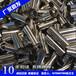 吉林最大不銹鋼焊管廠_專業制造不銹鋼焊管_不銹鋼矩形管不銹鋼方管現貨庫存