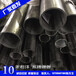 四川成都不銹鋼管優質材料到哪里買_不銹鋼精爐料定做_杜絕不銹鋼中頻爐料