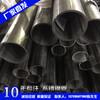四川成都不锈钢管优质材料到哪里买_不锈钢精炉料定做_杜绝不锈钢中频炉料