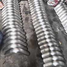 不銹鋼管加工304不銹鋼彎管加工原材料加工一站式服務