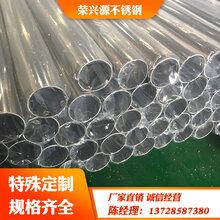 不銹鋼焊管佛山不銹鋼管廠家:不銹鋼管的焊接方法大全