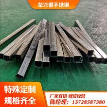 河北衡水不銹鋼方管201不銹鋼小方管包切割10mm不銹鋼方管