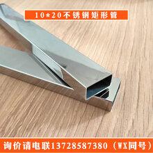 廠家供應304不銹鋼異型管不銹鋼橢圓管不銹鋼凹槽管201不銹鋼矩形管