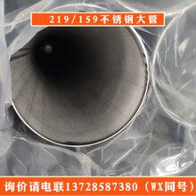 廠家熱銷304不銹鋼大管厚管201不銹鋼下水管材料供應316亮光不銹鋼壁厚管