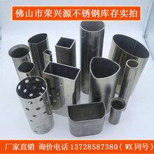 佛山異型管廠家批發不銹鋼異型管不銹鋼凹槽管不銹鋼橢圓管不銹鋼六角管來圖定制