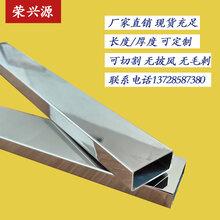 佛山廠家直銷不銹鋼矩管批發長方形不銹鋼管304不銹鋼矩形管出口