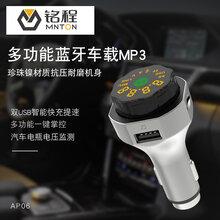 爆款双USB车载MP3合金车载蓝牙mp3新款多功能车载mp3播放图片