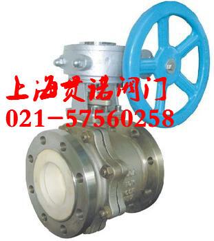 Q341TC-10C、Q341TC-16C涡轮陶瓷球阀