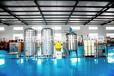 汕頭大型切削液反應釜環保切削液生產設備