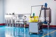 2018福韵品牌微乳液生产设备优质品牌