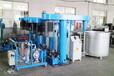 沈陽涂料生產設備真石漆生產設備環保乳膠漆生產設備膩子粉設備環保技術配方轉讓