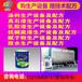湖北宜昌萬世家彩真石漆生產設備真石漆攪拌機銘都用心生產二十年