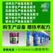 湖北荊州乳膠漆分散器乳膠漆反應釜乳膠漆研磨器銘都值得信賴