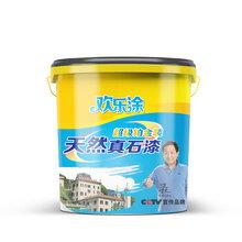中國雪中花乳膠漆真石漆膩子粉砂漿雙組份防水材料怎么樣