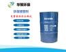 廠家批發二丁酯二辛脂替代品DOPDBP替代品環保增塑劑