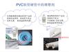 供應PVC軟管增塑劑DOTP替代品環保非鄰苯生物酯增塑劑