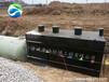 厂家直销、生产、加工污水处理设备,康扬地埋式一体化污水处理设备