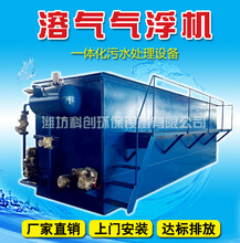 郑州洗车污水用什么设备处理能达标排放图片