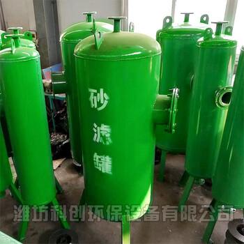 一体化污水处理多介质过滤装置价格参考