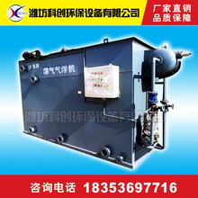 厂家推荐一体化养殖污水处理设备效果好图片