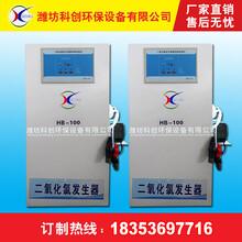 高品质小型医院二氧化氯投加器厂家直供价格图片