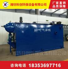 专业厂家直供小型工厂生产废水处理设备图片