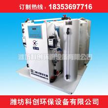 小型医院污水处理二氧化氯发生器型号选择图片