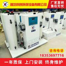 新型农村饮用水处理设备二氧化氯发生器厂家推荐图片