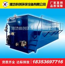 湖南豆制品污水处理一体化设备气浮机市场价格图片