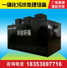 江苏高品质一体化污水处理设备价格表图片