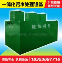 一体化印刷污水处理设备优质厂家推荐图片