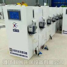 小型(xing)醫院污水處(chu)理消毒設備殺菌(jun)效(xiao)果好圖片(pian)