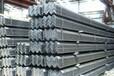 昆明Q235镀锌角钢、各种规格现货供应、量大从优