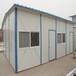 供青海西宁活动房和格尔木活动板房优质