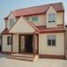 供青海格尔木别墅彩钢房和西宁彩钢岩棉板价格