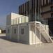 供青海集装箱活动房和西宁住人集装箱房厂