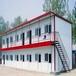 供格尔木集装箱房屋和青海住人集装箱优质