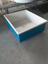玻璃钢养殖水槽玻璃钢养鱼池育苗池暂养鱼池海鲜散养池定做各种尺寸水槽