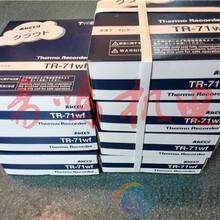 日本TASCO噪音計TMS865B數字式噪音計圖片