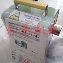 日本關西電熱TSK熱風發生器熱風機超級加熱器HAS-21(3200-3/4K-FD38)圖片