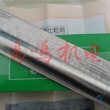 特價供應日本金屬電鑄表面アラサ標準片形削用圖片