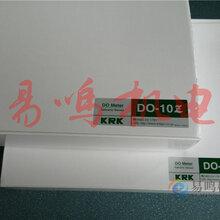 特供TM26D-2-3-02對刀儀日本美德龍METROL進口對刀儀圖片