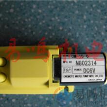 日本EMP真空泵直流式空氣泵CM-15-6圖片