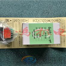 供應日本MIDORI旋轉角度傳感器CPP-45-10SX-1K圖片