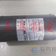 原装进口日本NOK储能器MC210-1000-30蓄能器图片