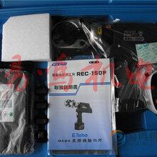 日本泉精器IZUMI油压工具REC-150F充电式压接机图片