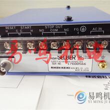 原廠直發日本理研奈良傳感器側頭RM-1310圖片